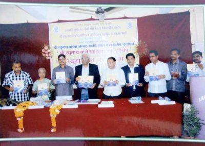 Marathi Seminar