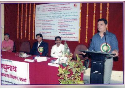 Human Rights Seminar